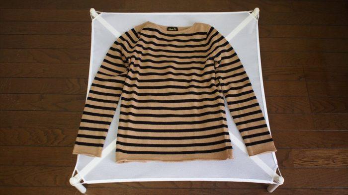 セーターの平干し セキスイ