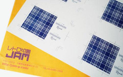 レトロ印刷 タグ作り